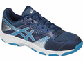 NEW - Asics GEL-Domain 4 Multi Court Men's Shoes, Poseidon/Blue Jewel/White