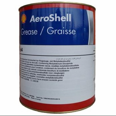 AeroShell Grease 64 (formerly 33MS) Extreme Pressure Grease - 6.6 lb Can