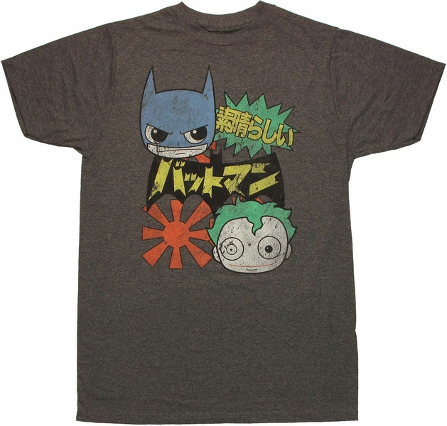 Plus, we have Batman t-shirts for sale for boys and girls of all ages, including kids and teens. We even have rare Batman collectibles like earrings and wallets. Check out our great selection of Batman merchandise and comic clothing online to see which items .