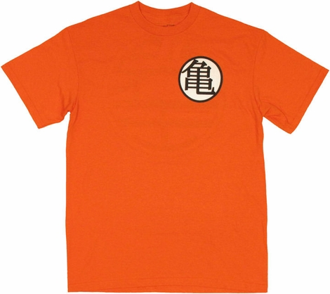 Check Out Our Latest Dragon Ball Z Design Gokus Suit Featuring A