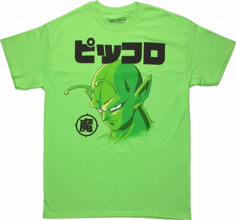 Dragon Ball Z Piccolo Face T-Shirt