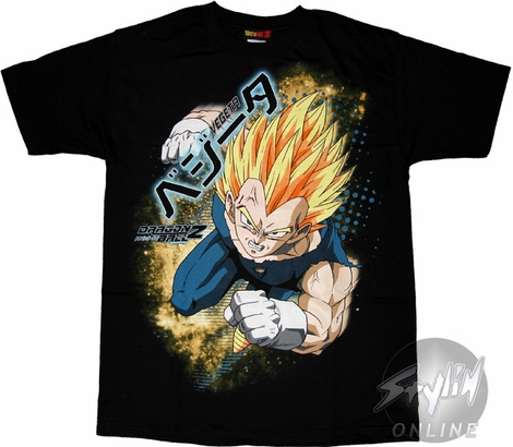 Dragon Ball Z Vegeta Dash T-Shirt