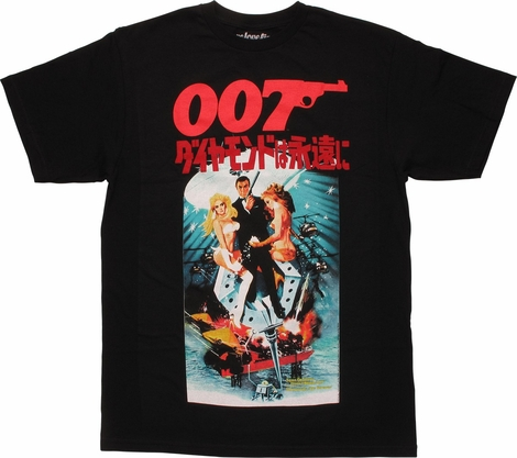 James Bond Diamonds Are Forever Japanese T-Shirt