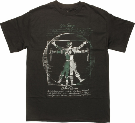 Power Rangers Vitruvian Green and White T-Shirt