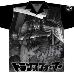 Transformers Armada Club Shirt