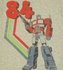 Transformers Optimus 84 Vintage T Shirt Sheer