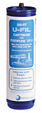 EV9531-02 Everpure 350-RT Water Filter Cartridge (**12 Pack Only) # EV953102