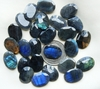 Labradorite faceted Oval 13x18mm cabochons