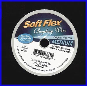 Soft Flex-Medium
