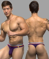 Men's Thong Andrew Christian Almost Naked Pride