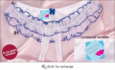 Queen Size Crotchless Star of David Panties