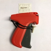 Mark III Pistol Grip Fine Fabric Tagging Gun