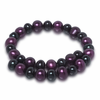 Ladies Sterling with Plum & Deep Purple Pearl Bracelet