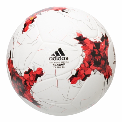 adidas Confederations Cup Replica Soccer Ball - White/Red - Click to enlarge