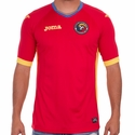 Joma Romania 2016 Away Jersey