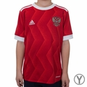 Youth adidas Russia 2017/2018 Home Jersey