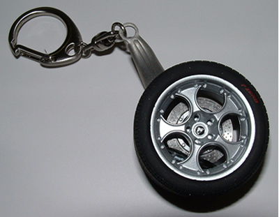 Lamborghini Wheel/Tire Key Chain
