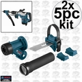 Bosch Tools HDC300 2pk SDS-Max/Spline Hammer Dust Collection Attachment Kit