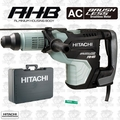 Hitachi DH45ME 1-3/4'' 2 Mode Brushless SDS Max Rotary Hammer