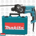 "Makita HR1830F 11/16"" SDS-PLUS Rotary Hammer"