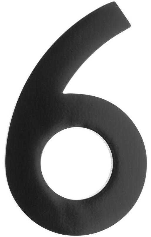 Br 5 Inch Floating House Number Black 6 Architectural Mailbo 3585b