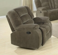 Charlie Casual Recliner - Coaster 600993