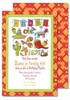 Fiesta Large Flat Invitation