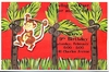 Jungle Monkey Invitation