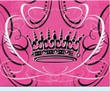 Matchbox Notes - Pink Tiara