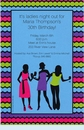 Party Gals Invitation