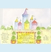 Personalized Castle Invitation - click to enlarge