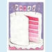 Pink Party Cake Invitation - click to enlarge