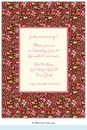 Treetop Pink Invitation