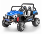 Magic Cars® 2 Seater ATV 12 Volt Remote Control Ride On Quad Electric Jeep Truck