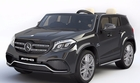Magic Cars® BIG AMG GLS 63 Class Mercedes Benz 2 Seater Ride On Car With Parental Control For Kids 4X4 SUV W/Leather Seat