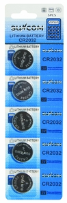 Batteries Cr2032 Pack Of 5 Costume