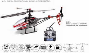 Electric Aerohawk 4 Channel RC Helicopter Comes Ready To Fly