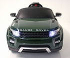 magic cars electric country range rover battery ride on. Black Bedroom Furniture Sets. Home Design Ideas