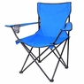 Folding Chair Outdoor Camping Seat w/ Beverage Holder Blue