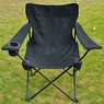 Folding Hunting Chair Camping Seat with Beverage Holder