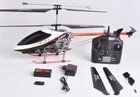 Huge HB RC Helicopter W/Color Wireless Video Camera & Lipo Battery