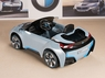 Magic Cars® 12 Volt BMW i8 Ride On RC Car For Children W/Leather Seat & Bumper To Bumper Warranty