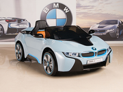 Magic Cars� 12 Volt BMW i8 Ride On RC Car For Children W/Leather Seat & Bumper To Bumper Warranty