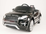 Magic Cars® Remote Control Country Range Rover Battery RC Ride On Car Truck SUV