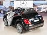 Magic Cars® Electric Mercedes Benz Maybach 600 Class Benz Ride On Car RC W/Leather Seat