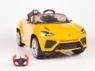 Magic Cars® Lamborghini Truck Kids Ride On Remote Control Car