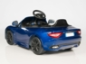 Magic Cars® Maserati Ride On Remote Parental Control RC Car