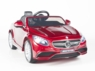 Magic Cars® Mercedes S63 AMG Convertible Ride On RC Car W/Stereo