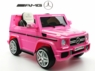 Magic Cars® My First Pink Electric Mercedes G RC Ride On Car For Children