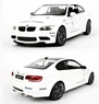 RC BMW M3 Coupe Electric Remote Control Car